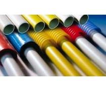 (Z)Restant/ kniplengte   GAS meerlagenbuis met slagvaste mantel kleur geel 2.4 mtr 20 mm x 2.0 mm