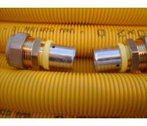 Voor klant op maat gemaakt 3.5 mtr meerlagenbuis gas 20mm en 2 overgangskoppeling 20 x 22mm