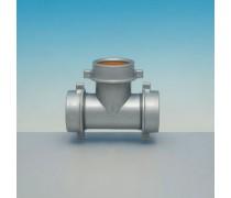 (L) Lira T-aftakking 40 mm  met 3 moer schroefaansluitingen art 8.2403.05