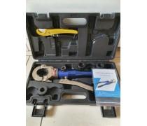 (A1)Nu of nooit!.Extra voordelige Handyman-Comisa Starter-set(perstang-gereedschap-koppelingen en buis en knie mat )Th-systeem